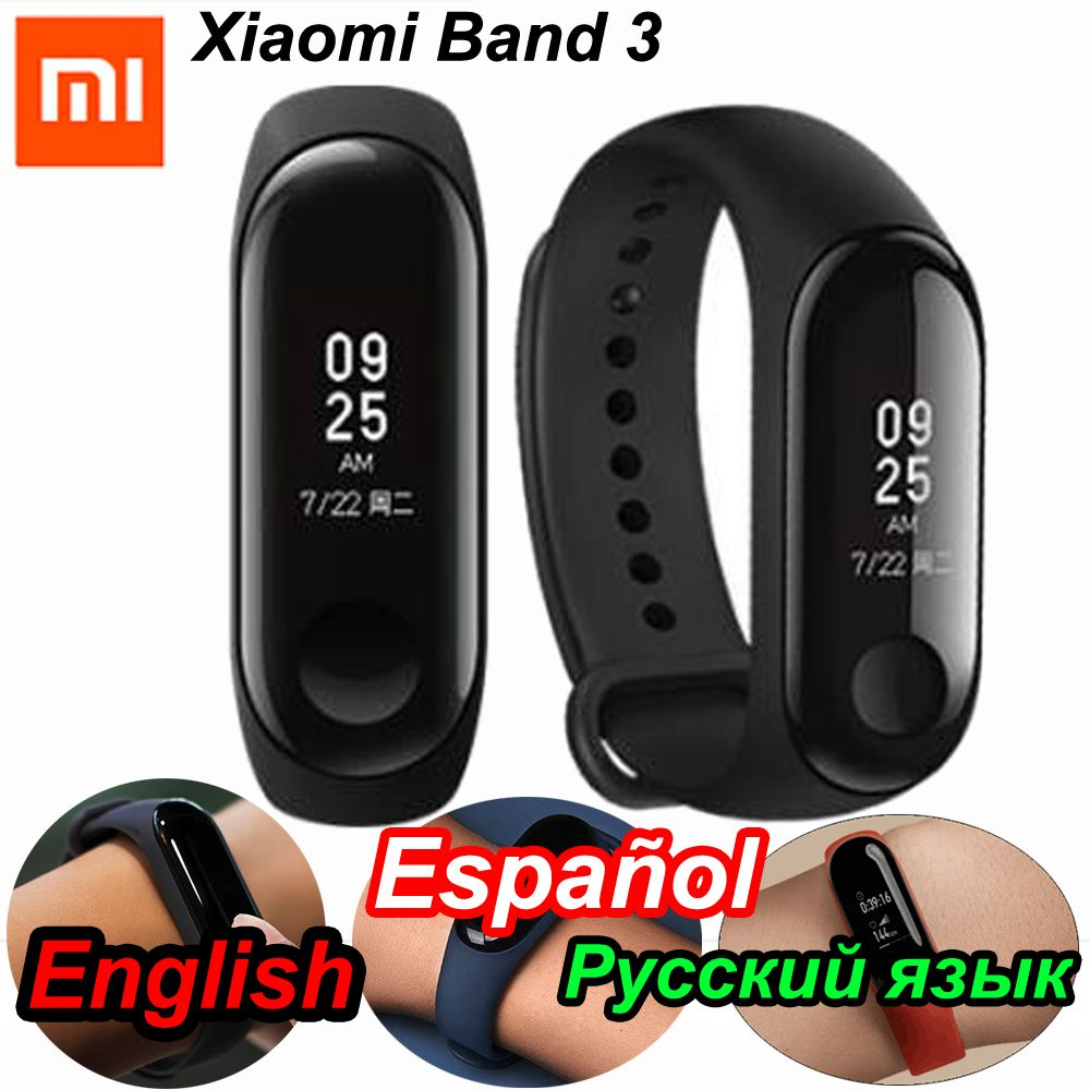 Original Xiaomi Mi Band 3 Smart Wristband Fitness Bracelet Big Touch Screen 0.78 inch OLED Message Heart Rate Smartband