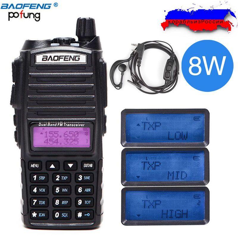 2018 Baofeng UV-82 Plus  8W 10KM Long Range Powerful Walkie Talkie Portable CB vhf/uhf two way Radio Amador 8 watts of UV82 Plus