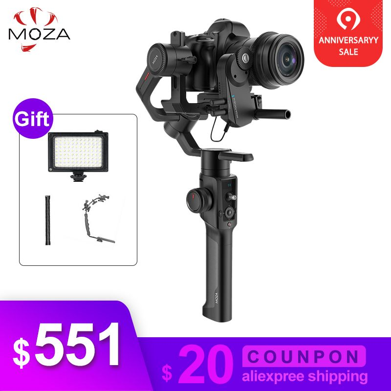 Gudsen Moza Air 2 DSLR Kamera Stabilisator 3-Achse Handheld Gimbal Steadycam für Sony Canon Nikon GH4 PK DJI ronin S Moza Air 2