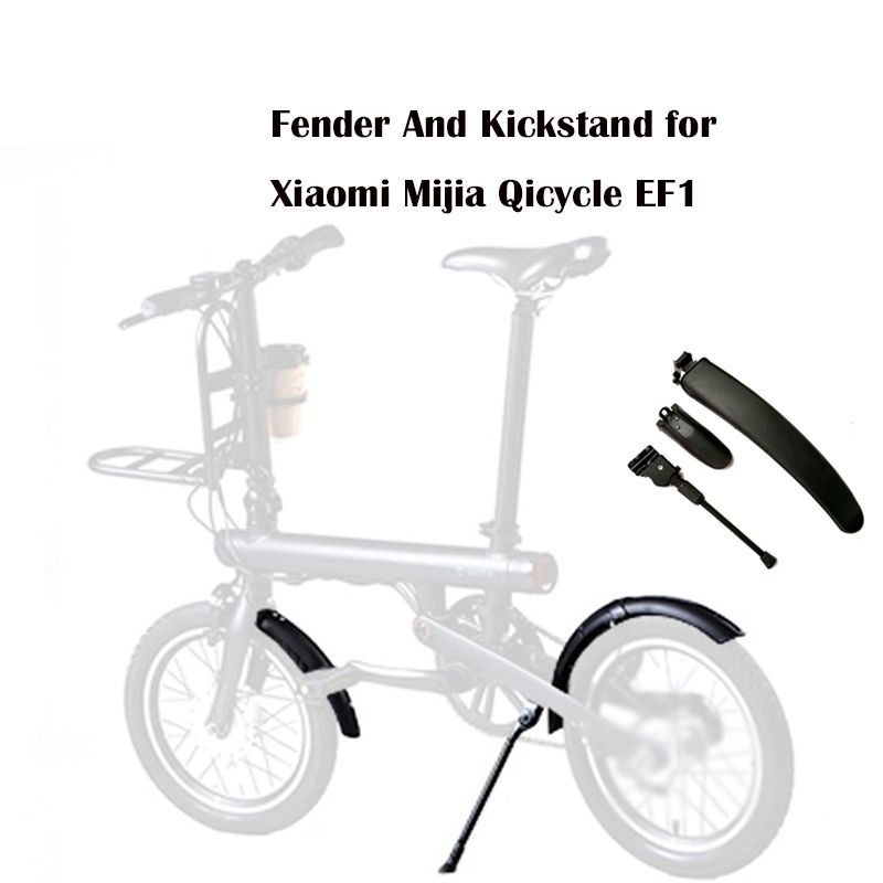 Fahrrad Kotflügel Kickstand für Qicycle EF1 Elektro-bike Scooter Teile Kotflügel Stativ ein satz Verbesserte