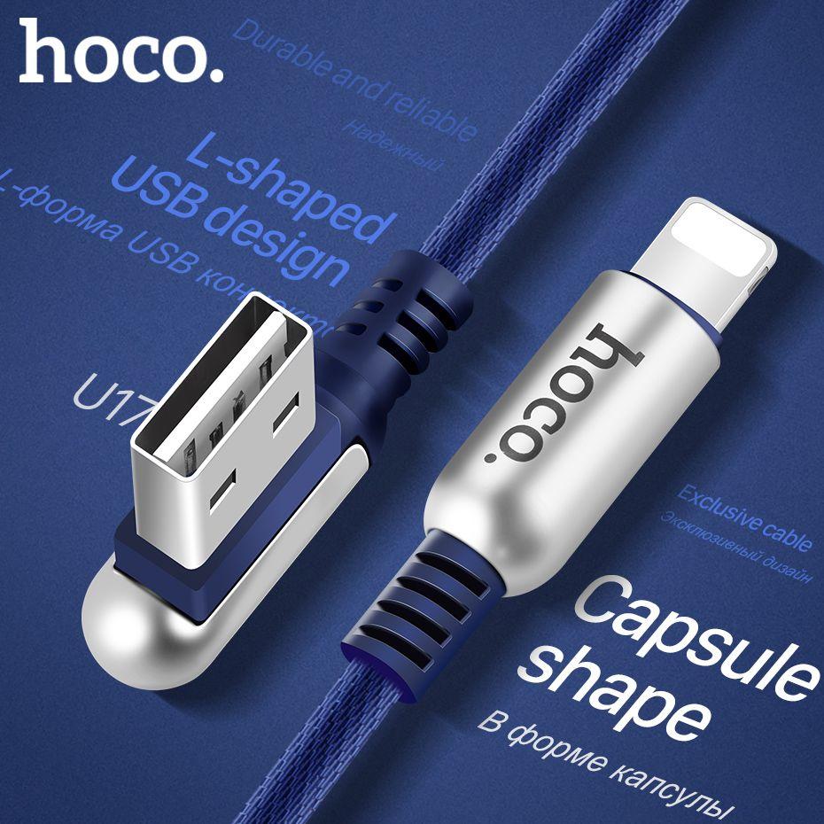 HOCO 2018 2.4A Zinc Alliage 90 Degré USB Câble pour Apple pour iPhone 8 7 X XS Max XR iPad jeux Rapide Fil De Charge Data Sync Câble