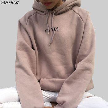 OH YES2017 Neue Mode Cord Lange ärmeln Brief Harajuku Druck Mädchen Licht rosa Pullover Tops Oansatz Frau Mit Kapuze sweatshirt