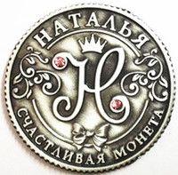 Envío libre estilo ruso copia monedas Rusia réplica monedas conjunto original moneda regalo creativo artesanía antiguo monedas #8105 z