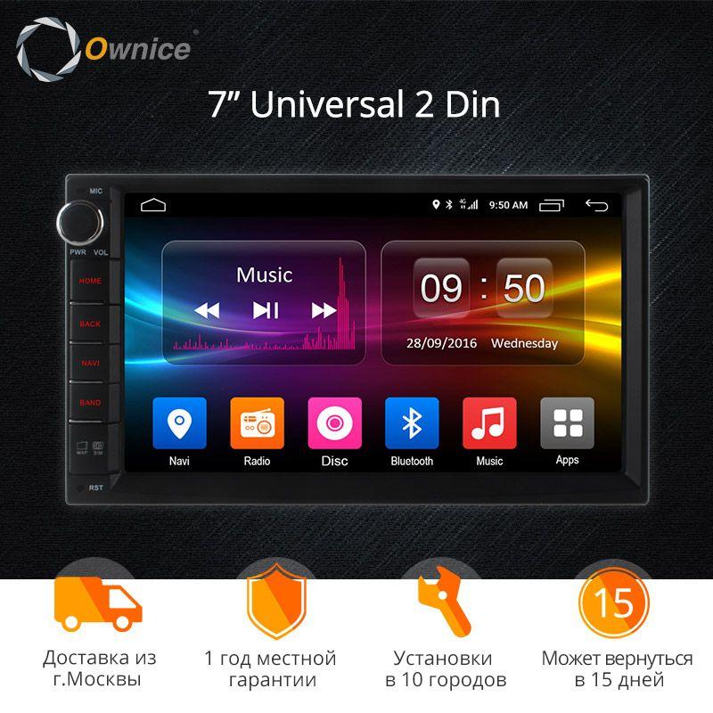 Ownice K1 K2 Android 6.0 Octa 8 core Radio 2 din universel autoradio Lecteur GPS aucun dvd soutien 4G LTE Réseau DAB + TPMS