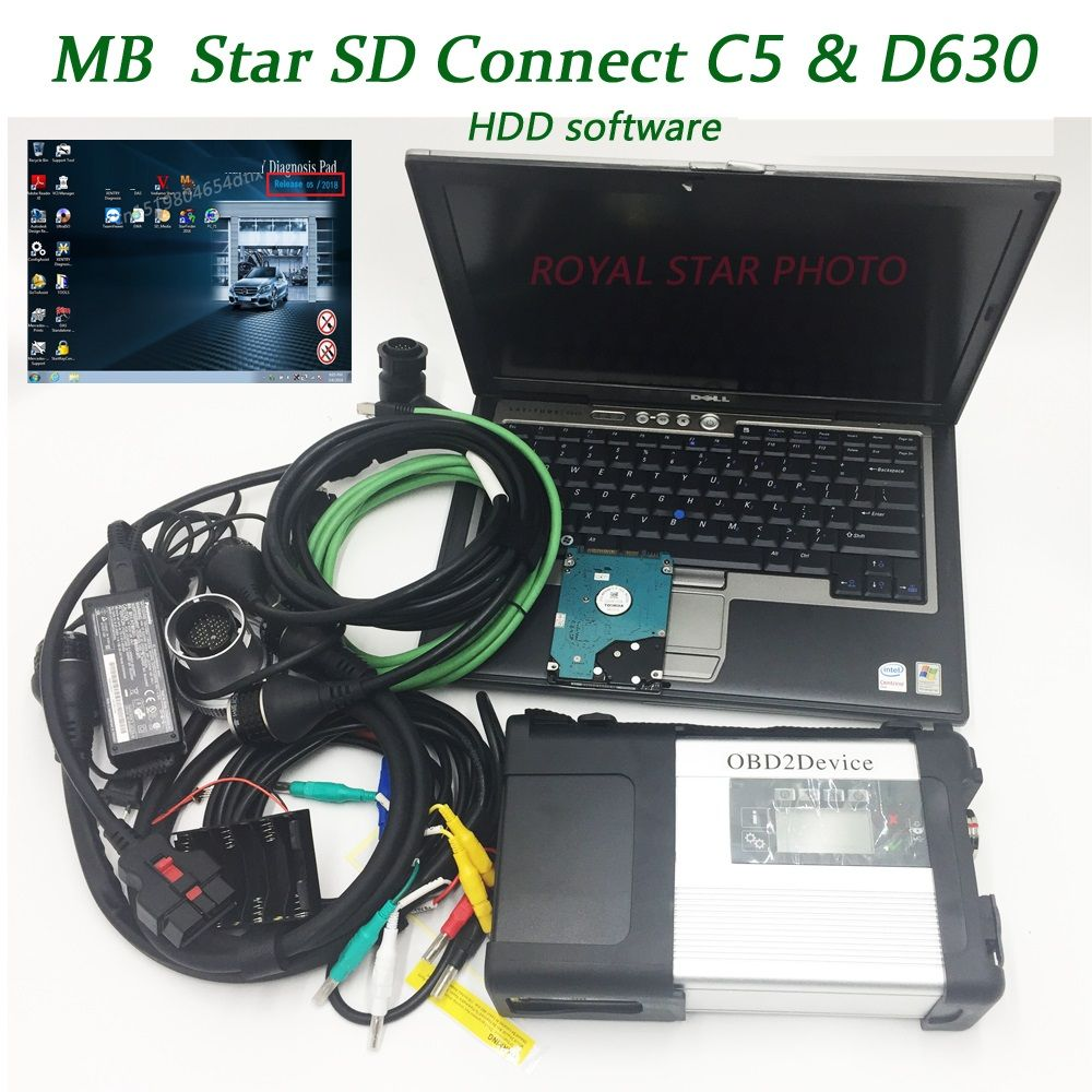 High quality MB star SD C5 with newest V09.2018 HDD full software xetry system free install in Laptop D630 for MB Vehicles