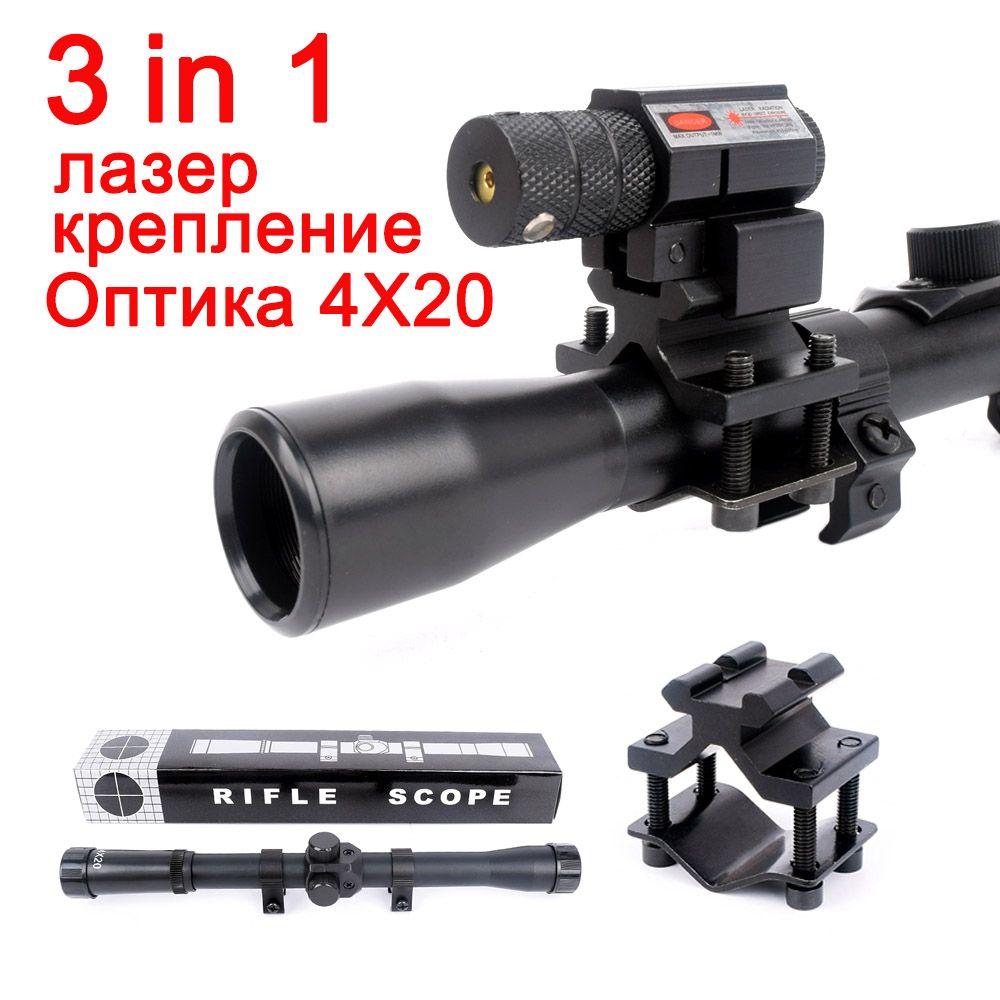 Lunette de visée tactique d'arbalète de portée optique de fusil 4x20 avec visée Laser à point rouge et supports de Rail de 11mm pour la chasse aux fusils de calibre 22
