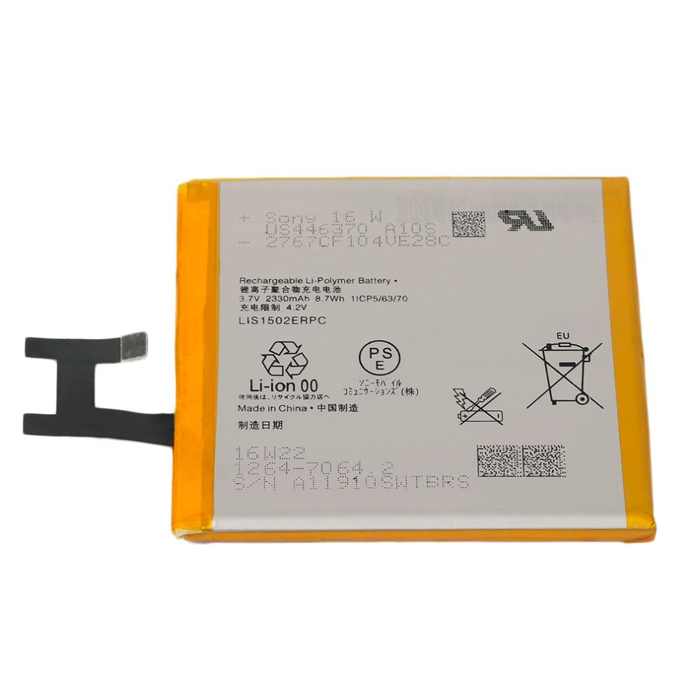 Compact Replacement Battery 3.7V 2330mAh Perfect For Sony Xperia Z L36h-L36i-C6603-C6602
