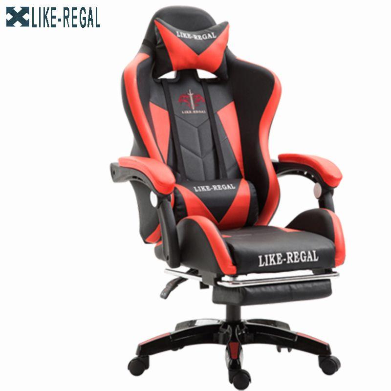 Furniture Office boss Rotating lift executive swivel chair