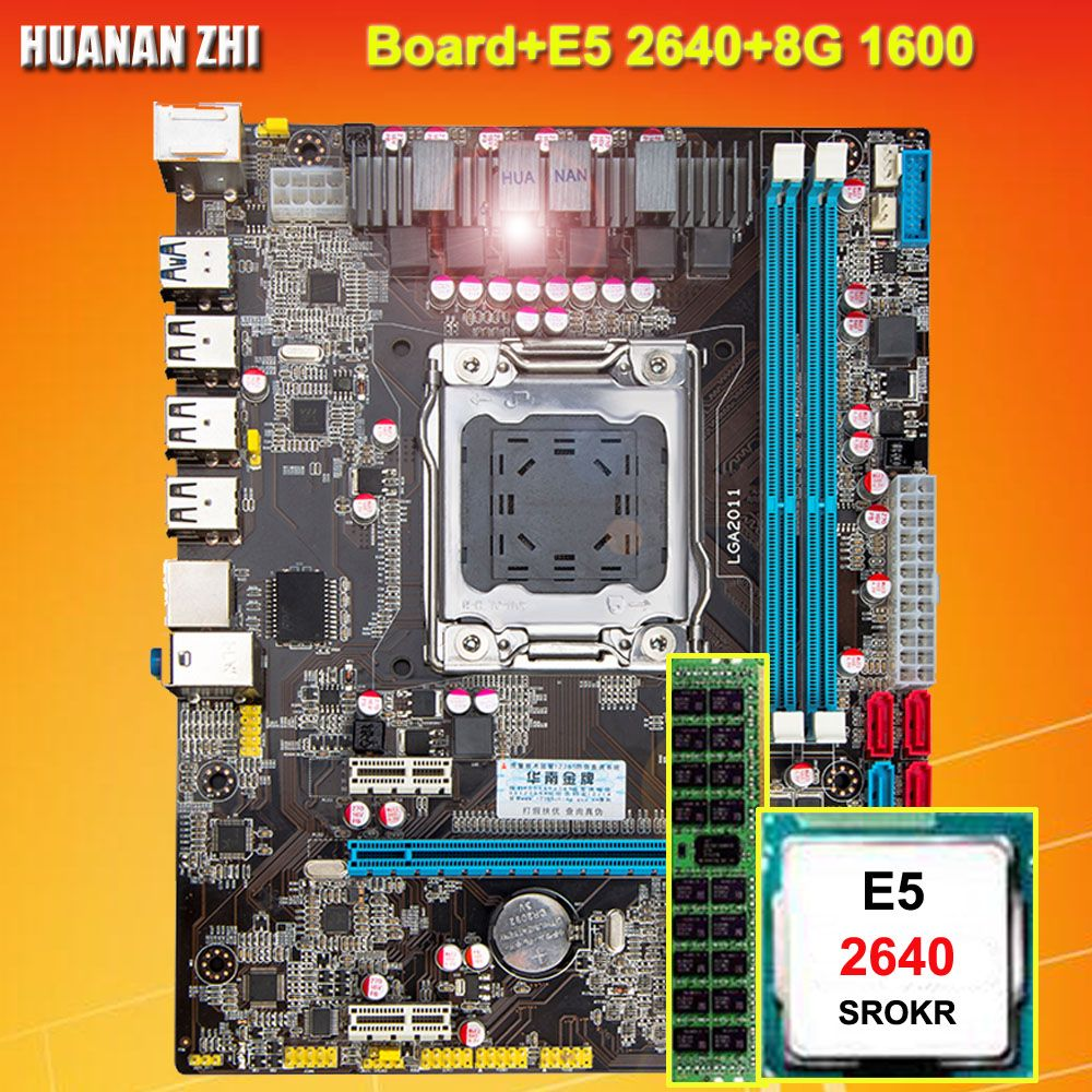 Recommended discount motherboard HUANAN ZHI M-ATX X79 motherboard with CPU Intel Xeon E5 2640 SROKR 2.5GHz RAM 8G DDR3 REG ECC
