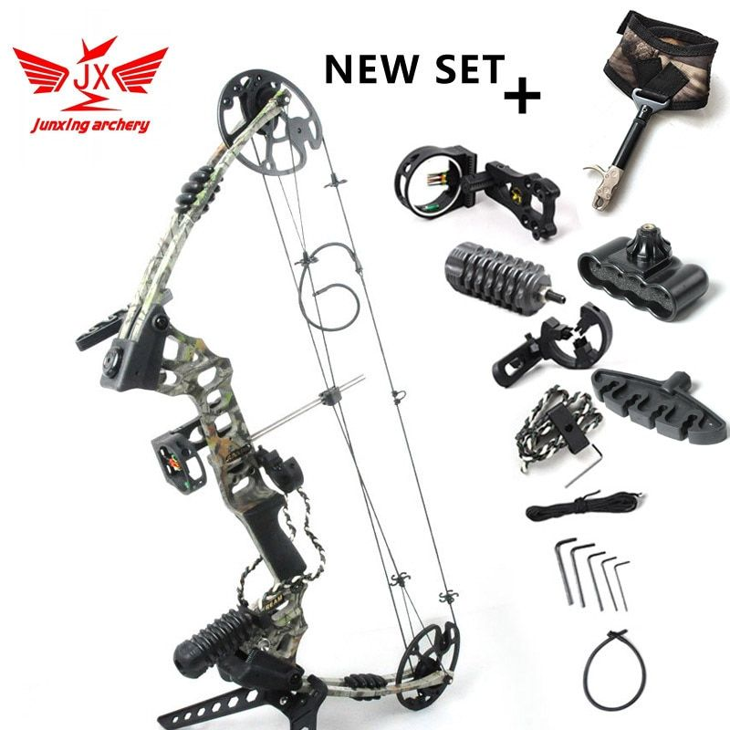 YZ JUNXING ARECHERY 2018 Ne'w Aluminum Alloy Compound Bow With 20-70 lbs Draw Weight for human outdoor hunting, Archery bow