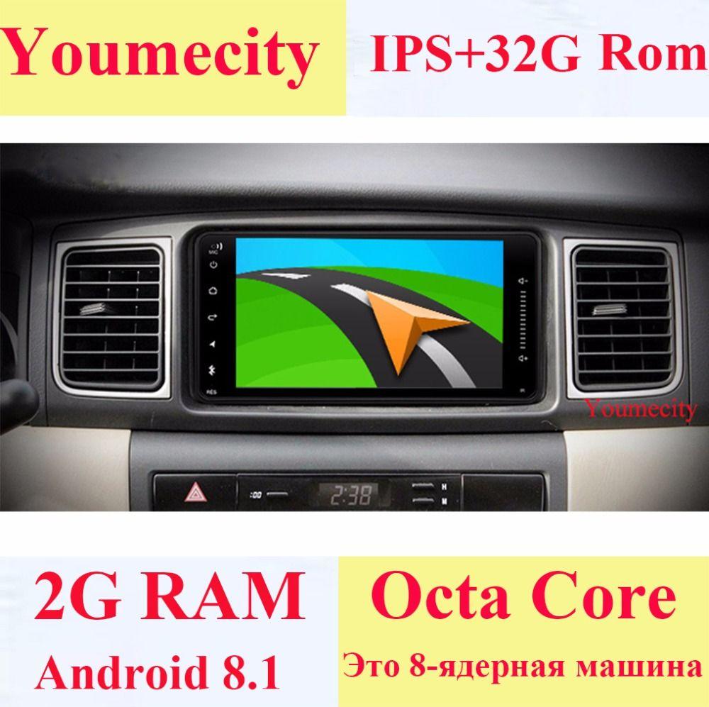 Youmecity Android 8.1 2 DIN Corolla RAV4 Camry Auto DVD GPS für Toyota Terios Yaris Alten fortuner radio wifi Kapazitive 1024*600