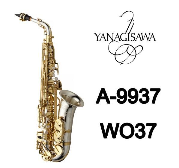 High quality Brand NEW YANAGISAWA A-WO37 Alto Saxophone Nickel Plated Gold Key Professional Sax Mouthpiece With Case Shipping
