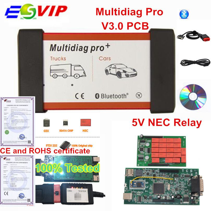 High Qualith V3.0 PCB Multidiag 2016.00 new Multidiag Pro Bluetooth TCS CDP Pro Free activated OBD2 Diagnostic Scanner Tool