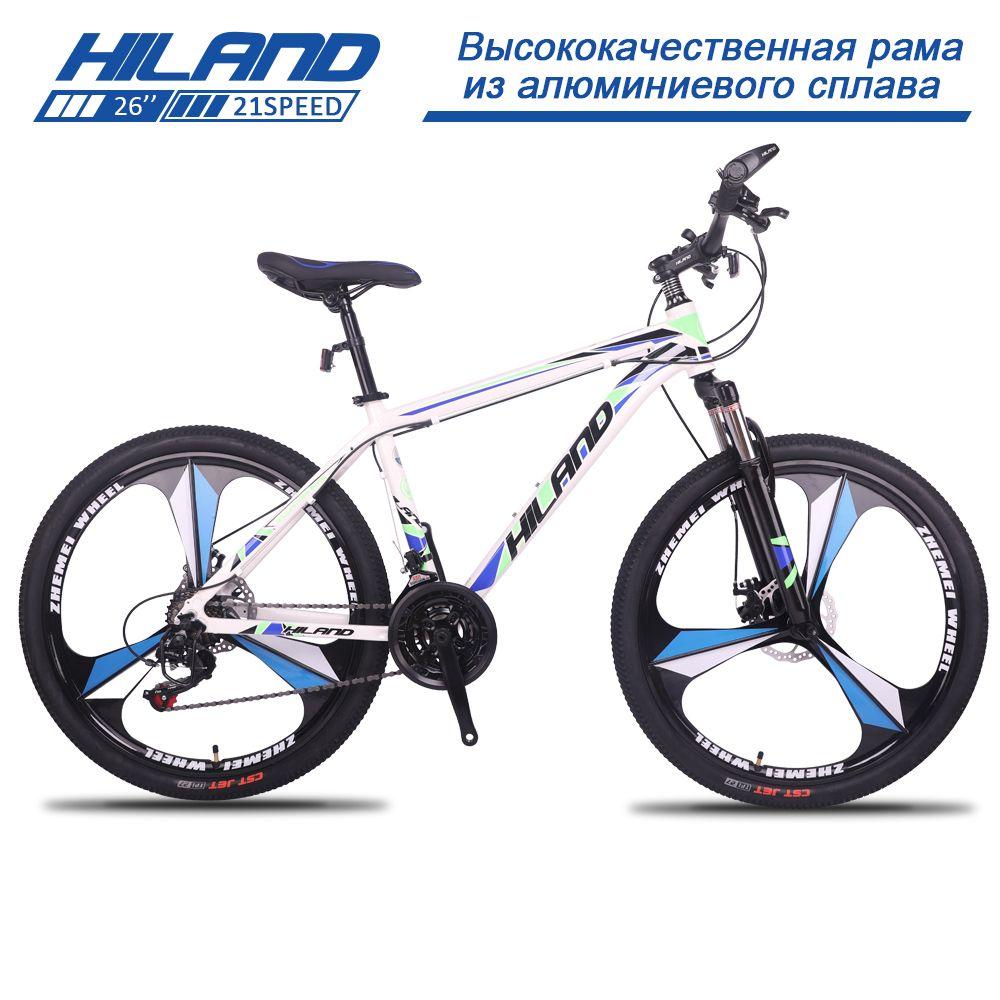 HILAND 26 Zoll Fahrrad 21 Gängen Mountainbike Suspension Fahrrad mit Shimano TZ50 Schaltwerk und Disc Bremse