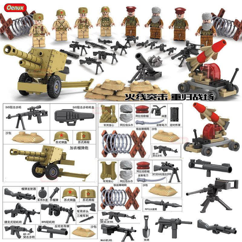 Oenux New Arrival WW2 Soviet Army VS Middle East Army Military Building Block Toy Military Soldiers Figure Building Brick Toys