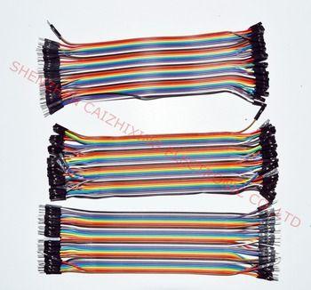 Livraison gratuite Dupont ligne 120 pcs 20 CM mâle à mâle + mâle à femelle et femelle à femelle cavalier Dupont câble pour Arduino