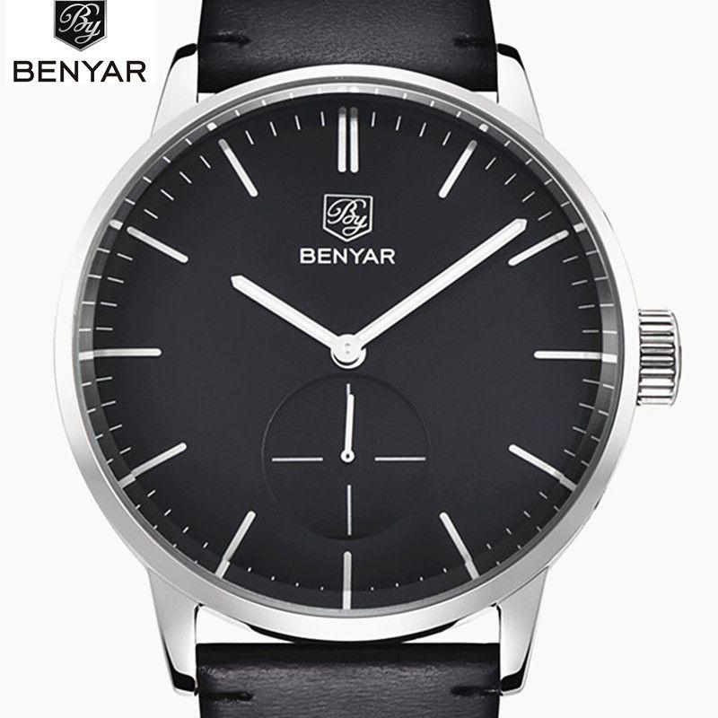 2017 Top Luxury Brand Benyar Men Sports Watches Men's Quartz Clock Man Leather Army Military Wrist Watch Relogio Masculino