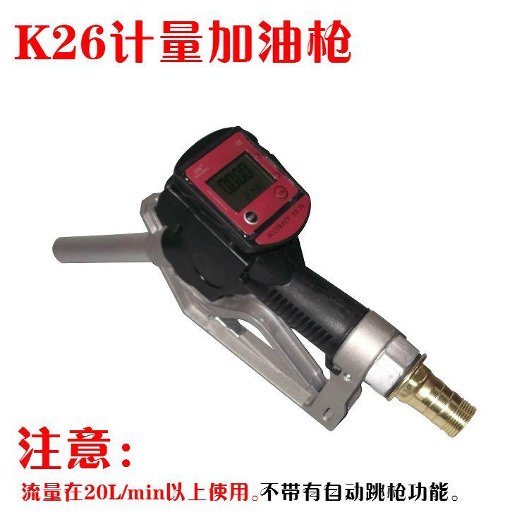 Kraftstoff Benzin Diesel Benzin Öl Lieferung Pistole Düse Turbine Digitalen Meter LPM Liter