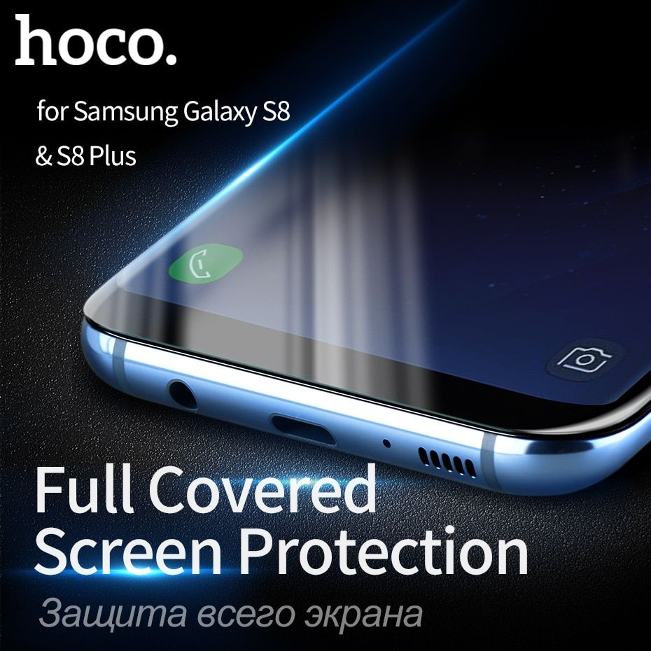 HOCO Tempered Protective Glass Protector Curved Edges Full Covered Touch Screen Protection for Samsung Galaxy S8 / S8 PLUS