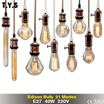 Rétro Lampe ST64 G80 G95 Vintage Edison Ampoule e27 À Incandescence ampoule 220 v Vacances Lumières 40 w Lampe À Incandescence Lampada Pour La Maison décor