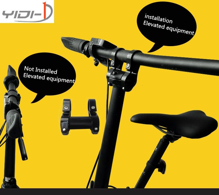Xiaomi QICYCLE EF1 electric folding bike raised the height of the handle can be raised forward
