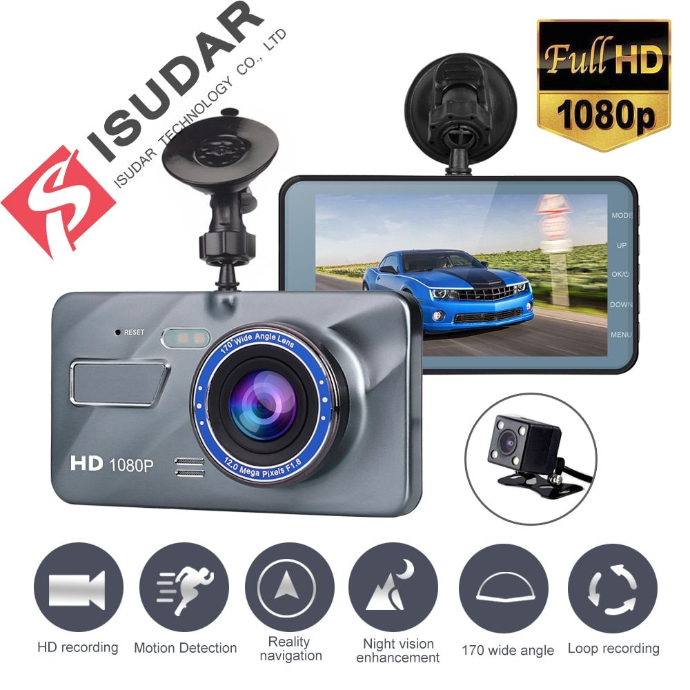 Isudar dash cam dual Lens car camera recorder 1080P 4