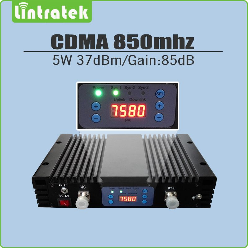 5W High 37dBm Gain 85dB CDMA 850MHz Signal Booster repetidor de celular CDMA 850MHz CDMA mobile signal repeater with lcd display