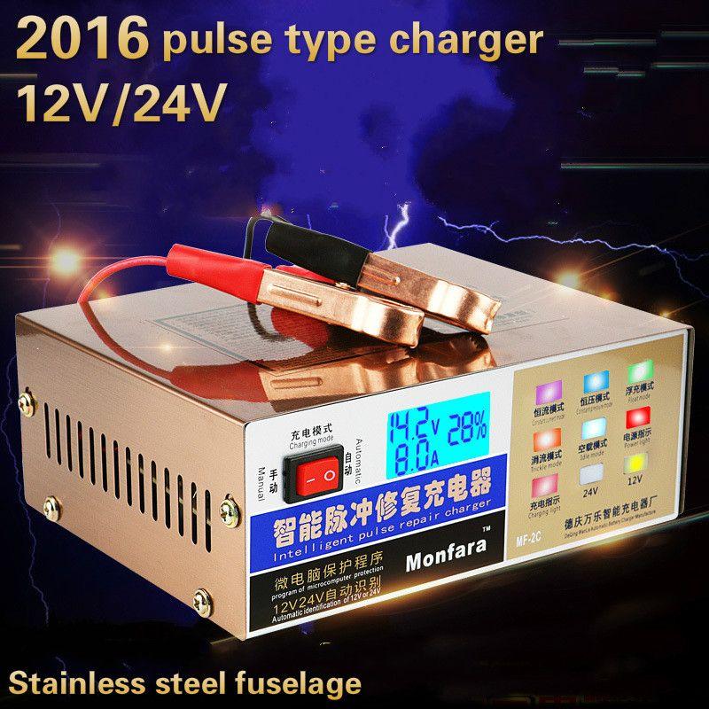 Новые 110 В/250 В полный автоматический электрический автомобиль Батарея Зарядное устройство интеллектуальные ремонт импульса Тип Батарея За...