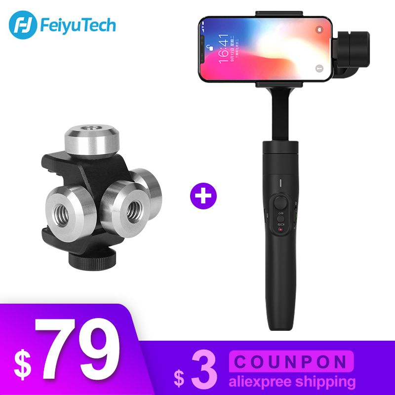 Feiyutech Vimble 2 3-Axis Handheld Gimbal Smartphone Stabilizer for xiaomi samsung iphone gopro action cam vs dji osmo mobile 2