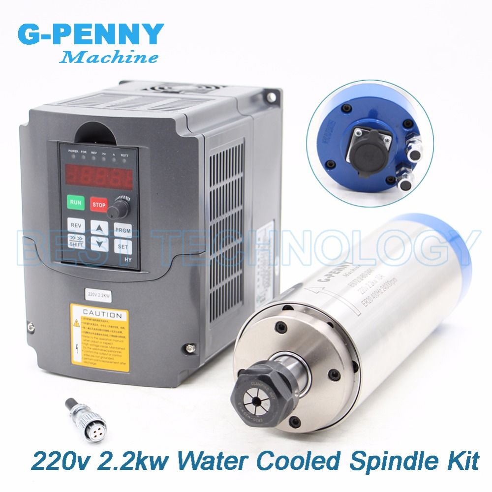 2.2kw ER20 water cooled spindle 4 bearings 220v CNC router macnine& 2.2kw VFD / inverter variable frequency drive speed control
