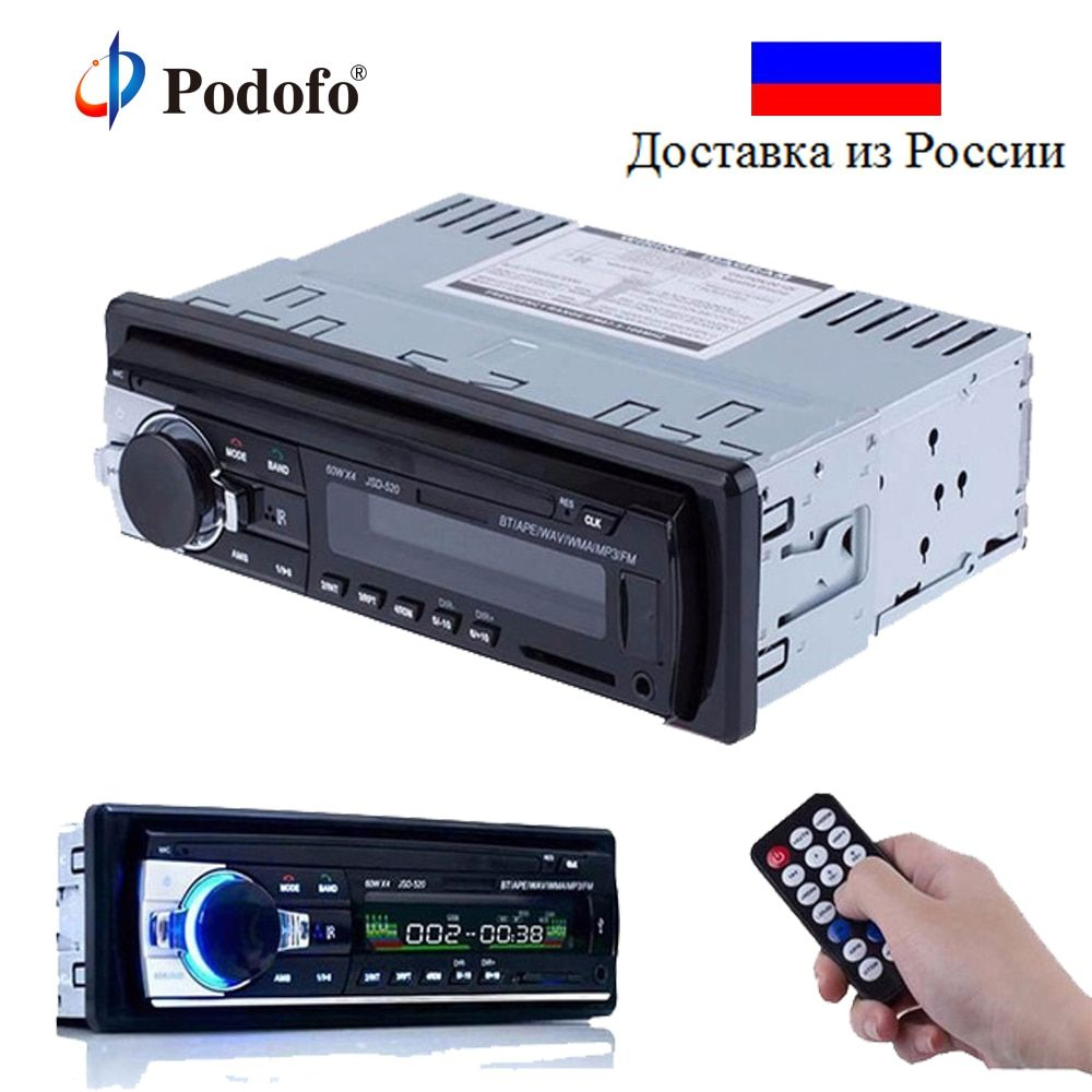 Autoradio Podofo Car Radio Player Bluetooth V2.0 JSD-520 12V In-dash 1 Din AUX-IN MP3 FM SD USB Auto Stereo Multimedia Player