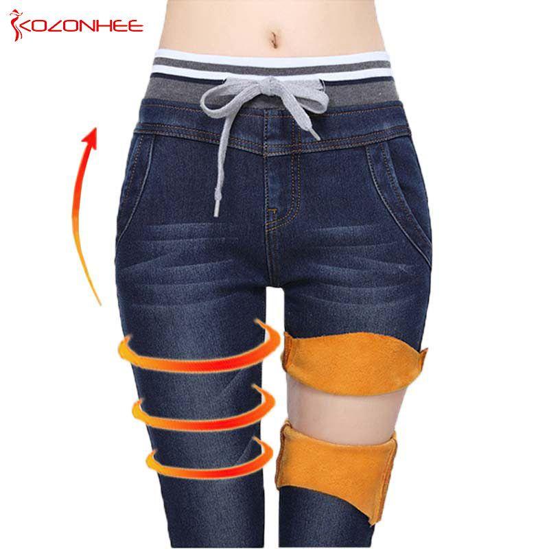 Élasticité cachemire jean chaud pour les femmes grand jean noir avec taille haute taille élastique jean femme hiver jean pour les femmes
