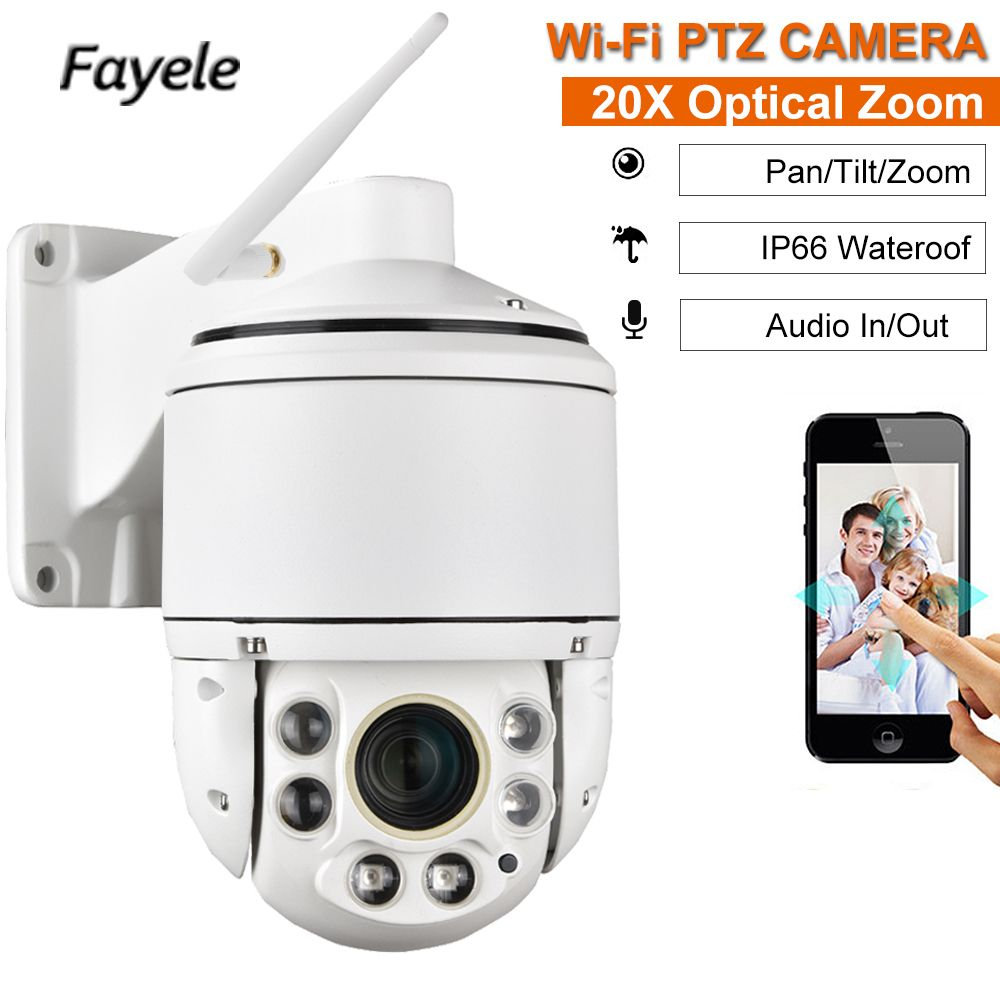 CCTV Sicherheit 1080 p Drahtlose WiFi IP Kamera 20X Zoom 4 MINI Speed Dome PTZ Kamera 2MP IR 100 M Audio SD Slot IP66 Outdoor P2P