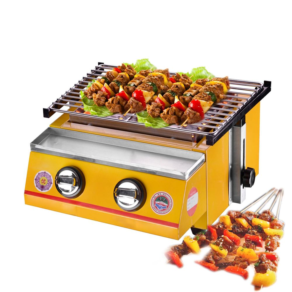 Kitchen Tools Yellow/Stainless steel Bbq grill Gas Barbecue Infrared Gas 2 Burners Nonstick Roasting Tray LPG gas grill