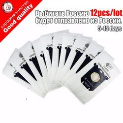 12 шт. пыли Пылесос с мешком сумка S сумка для Philips Electrolux FC8202 FC8204 FC9087 FC9088 HR8354 HR8360 HR8378 HR8426 HR8514