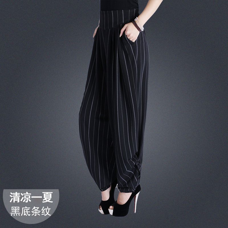 summer runway leisure harem glare high waist loose striped wide leg pants lady clothing printing retro trousers size M-3XL
