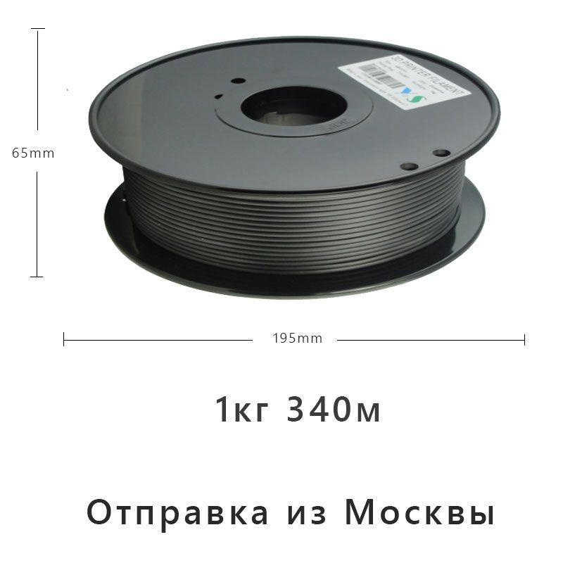 Yousu 3D printer filament fluorescent PLA/ABS/Nylon/PETG 1.75mm 1kg plastic Consumables Material 17 colours for you choose