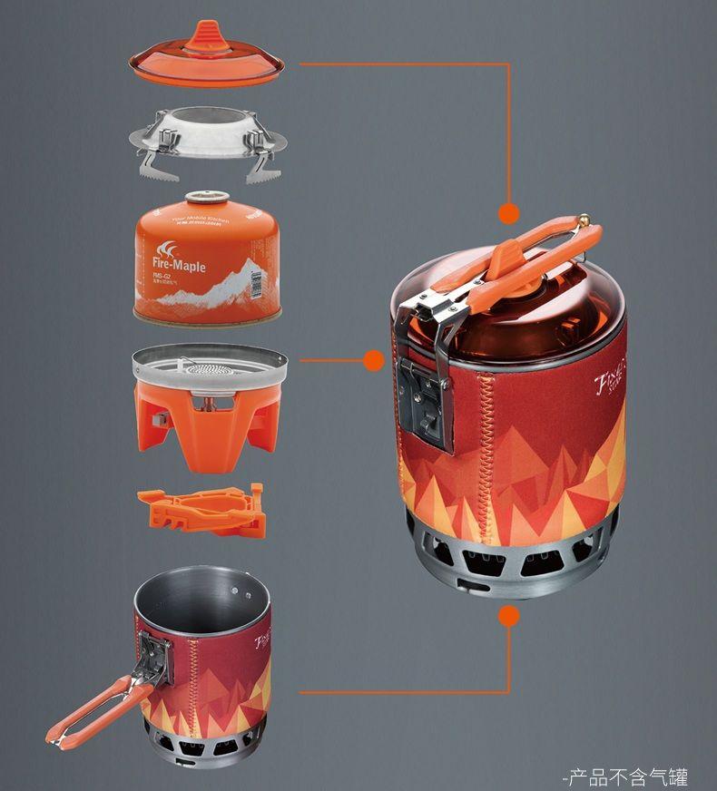 Feuer Maple Outdoor Persönliche Kochen System Wandern Camping Ausrüstung Ofen Tragbare Gasherd Brenner Topf Picknick 0.8L FMS-X3 X2