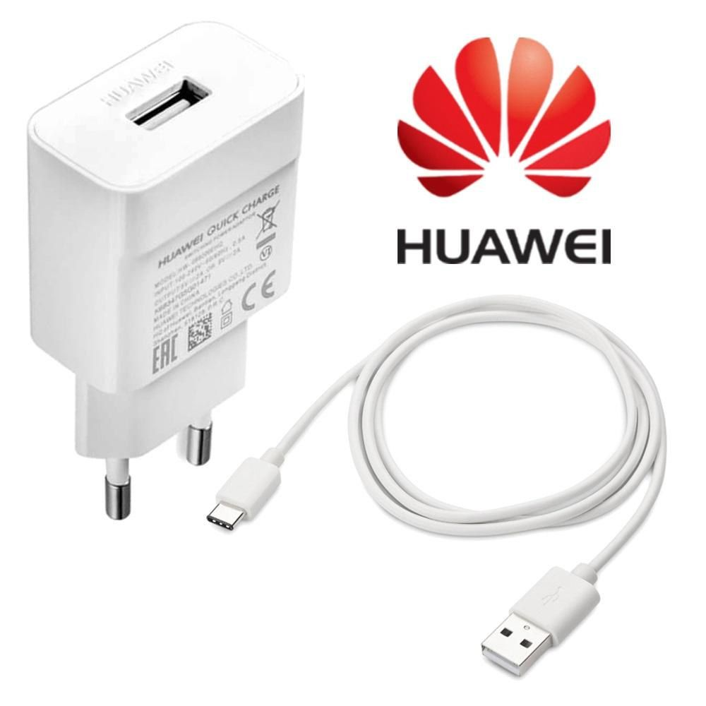 Original Huawei P10 lite charger For P9 Lite P8 Honor 9 8 Nova G9 Plus V8 NOTE8 mate 8 Quick Charge qc 2.0 Fast Charger Adapter