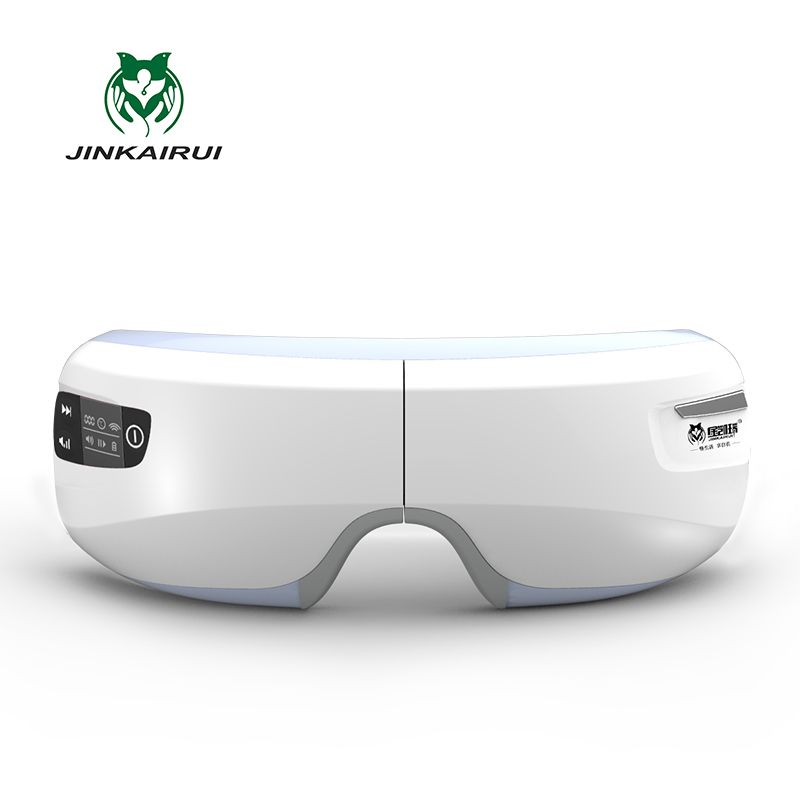 <font><b>Rechargeable</b></font> Electric Air Pressure Eye Massager with Mp3 Functions Wireless Vibration Magnetic Far-infrared Heating Usb Glasses