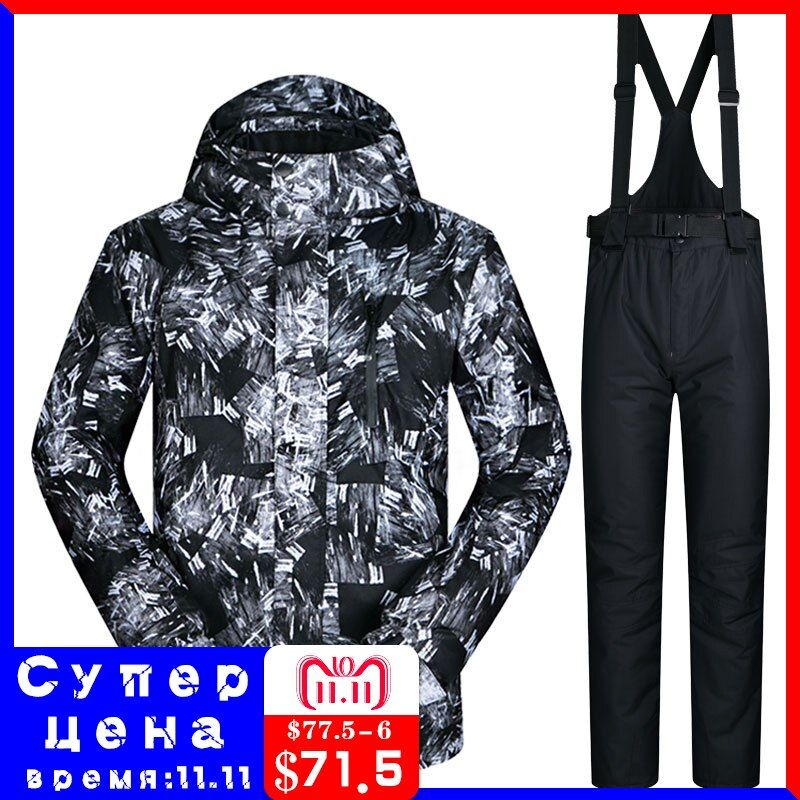 Ski Suit Men Winter 2018 Thermal Waterproof Windproof Clothes Snow pants Ski Jacket Men Set Skiing And Snowboarding Suits Brands