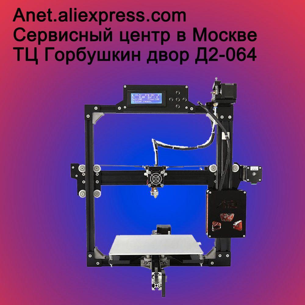 Анет 3D принтер Prusa i3 Анет A2 черный 2004 ЖК-дисплей/Высокое качество металлический каркас/доставка из России