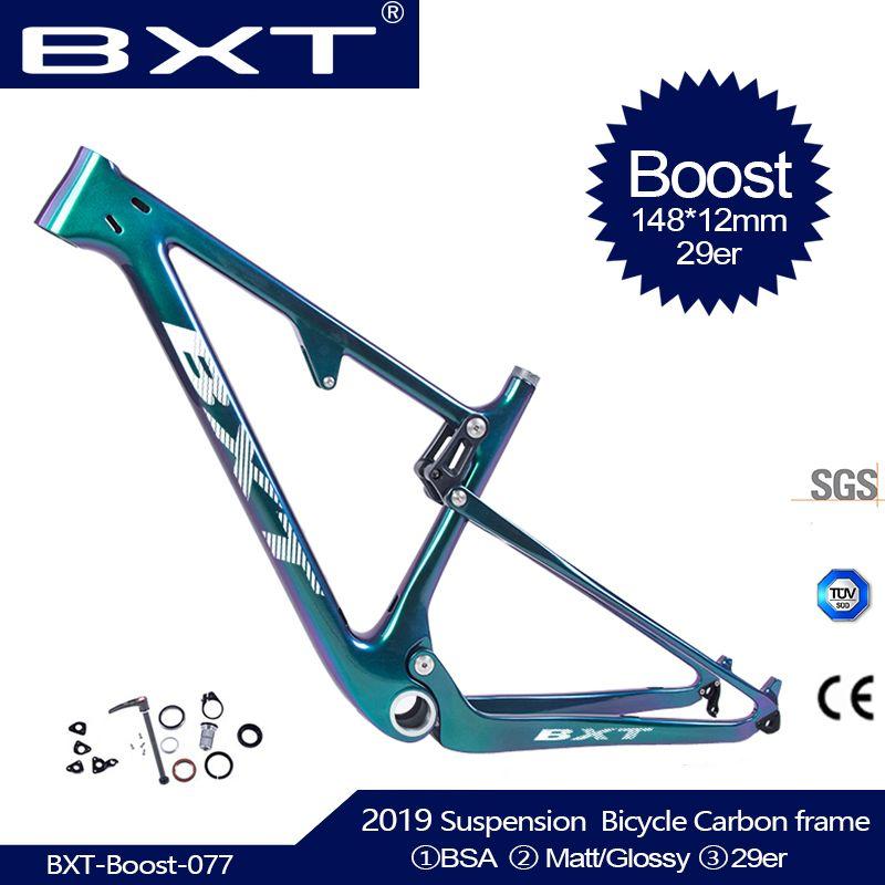 BXT Neue Schock Full Suspension Mountainbike rahmen 29er 148*12mm boost hinten abstand 142*12mm reise 100mm mountainbike rahmen