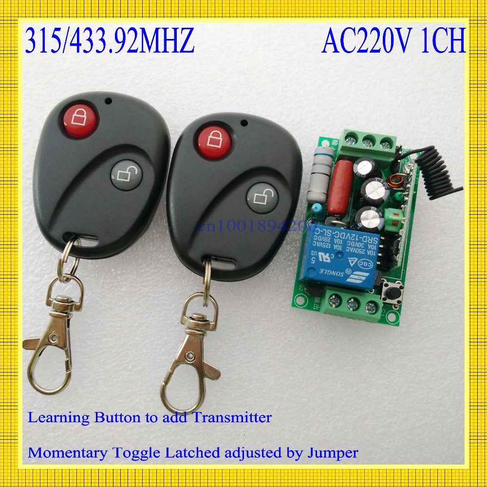 220V  AC 10A Relay Receiver Transmitter Light Lamp LED Remote Control Switch Power Wireless ON OFF Key Switch Lock Unlock 315433