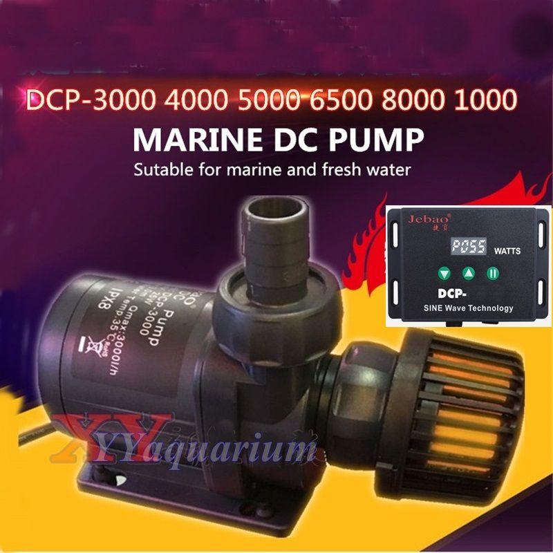 Jebao/Jecod DCP3000 DCP4000 Мощный водяной насос синусоида супер тихий Вернуться насос w/контроллер преобразования частоты рыбы пруд