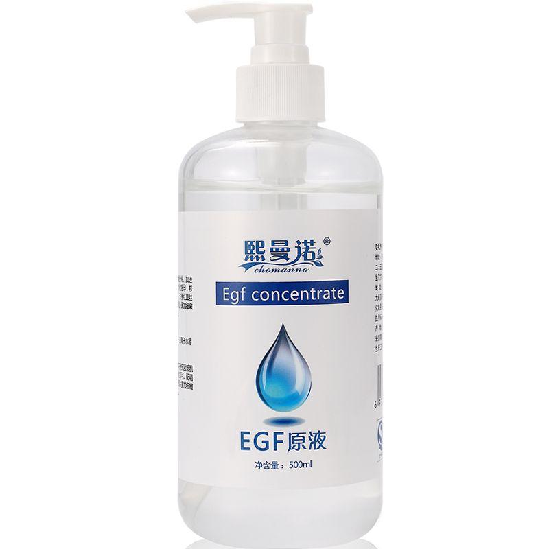 EGF Skin Repair Essence Serum Moisturizing Whitening Acne Scar Ageless Firming Wrinkles 500ml Salon Equipment