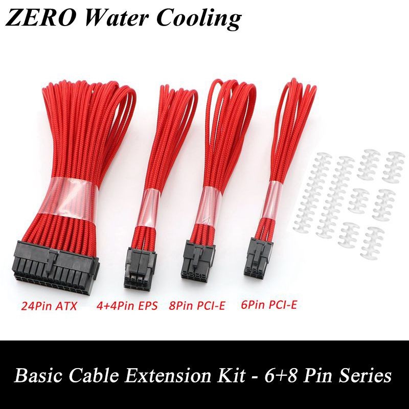 Basic Extension Cable Kit - 1pcs ATX 24Pin / EPS 4+4Pin / PCI-E 8Pin / PCI-E 6Pin Extension Cable - 6 Colors Available.