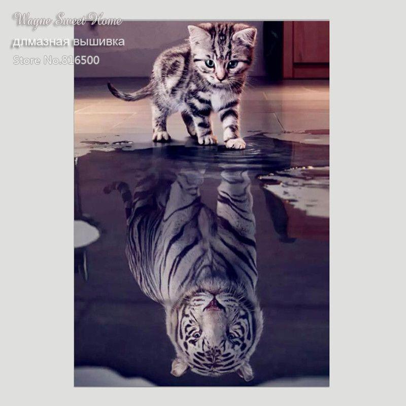 5D bricolage diamant peinture point de croix animaux chats et tigres plein carré diamant broderie strass peinture Kit intérieur décor