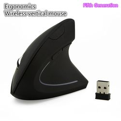 FGHGF Ergonomic hand holding vertical wireless mouse photoelectric five generation vertical right hand 2.4G mouse