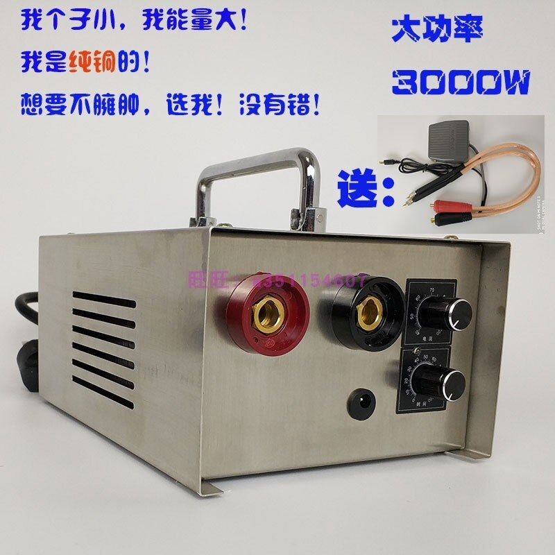 DIY 18650 lithium battery spot welding machine mobile power charging power battery pack small impact welder